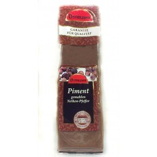 Allspice Ground - Piment gemahlen, 40 g